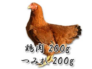 きりたんぽ 比内地鶏