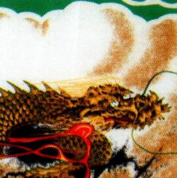 鯉のぼり 雲竜