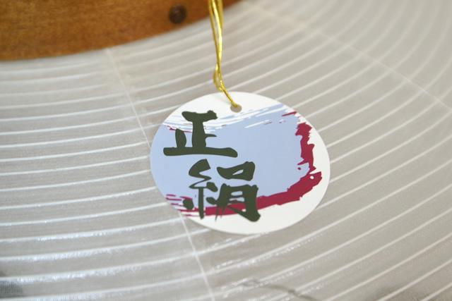 盆提灯 雅木目 絹二重無地 11号 (8-J4141FM)