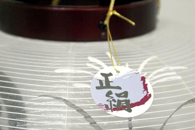 盆提灯 美吉野 絹二重絵入 11号 (857-4146)送料無料